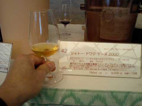 9,200円の貴腐ワインです