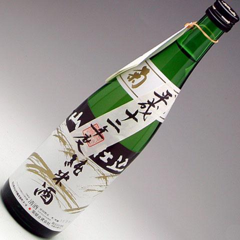 菊姫 山廃純米 平成12年醸造酒 720ml 1,800円 クリックして下さい