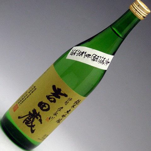 吉田蔵 純米大吟醸 無濾過生原酒 720ml 1,800円