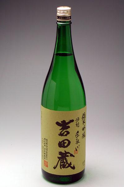 吉田蔵 純米吟醸 1800ml 商品画像