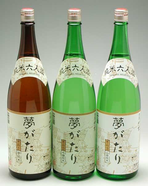 当店のオリジナル酒『夢がたり』