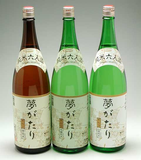 竹葉会の会員店だけで販売しているオリジナルのお酒『夢がたり』です