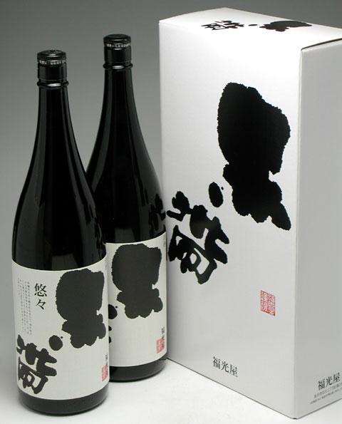 黒帯 特別純米 悠々 1800mlと化粧箱 ※化粧箱は商品に付随致しておりません。 別料金/210円となります。