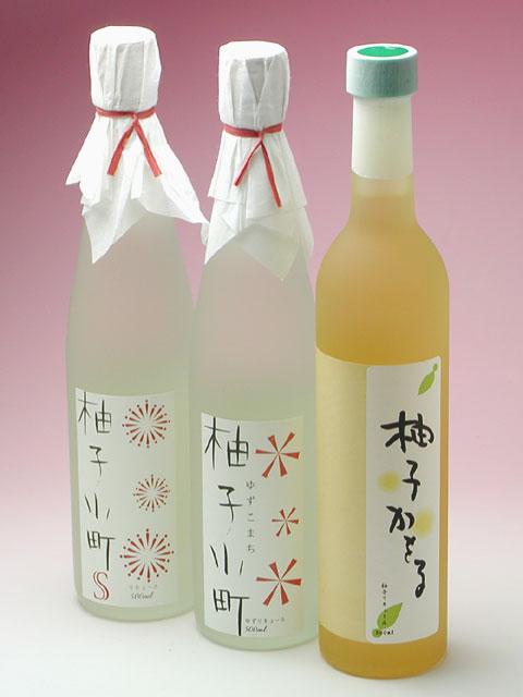 柚子リキュール3本セット 消費税込み 4,500円