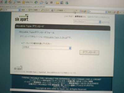 MT3.4のダウンロード画面